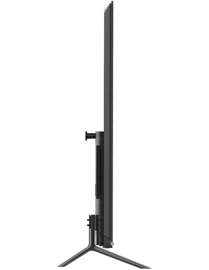 "85"" (215cm) U7G ULED 4K Smart TV QLED Full Array Dimming 85U7G image 6"