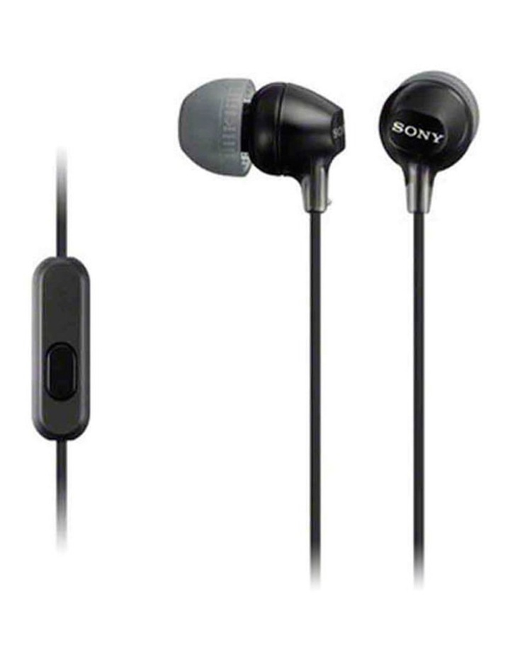 In-Ear Headphones Black MDREX15AP image 1