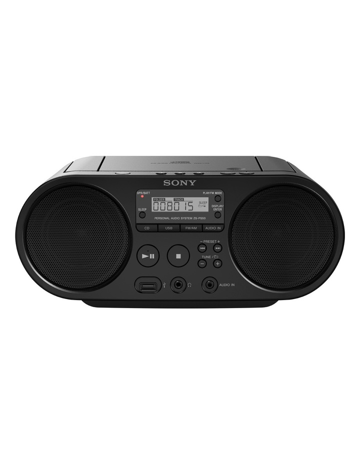 Portable CD Boombox Player ZS-PS50 image 1