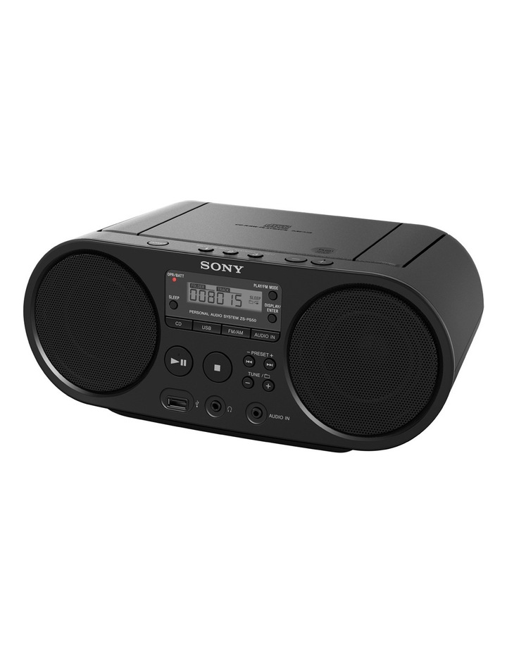 Portable CD Boombox Player ZS-PS50 image 2