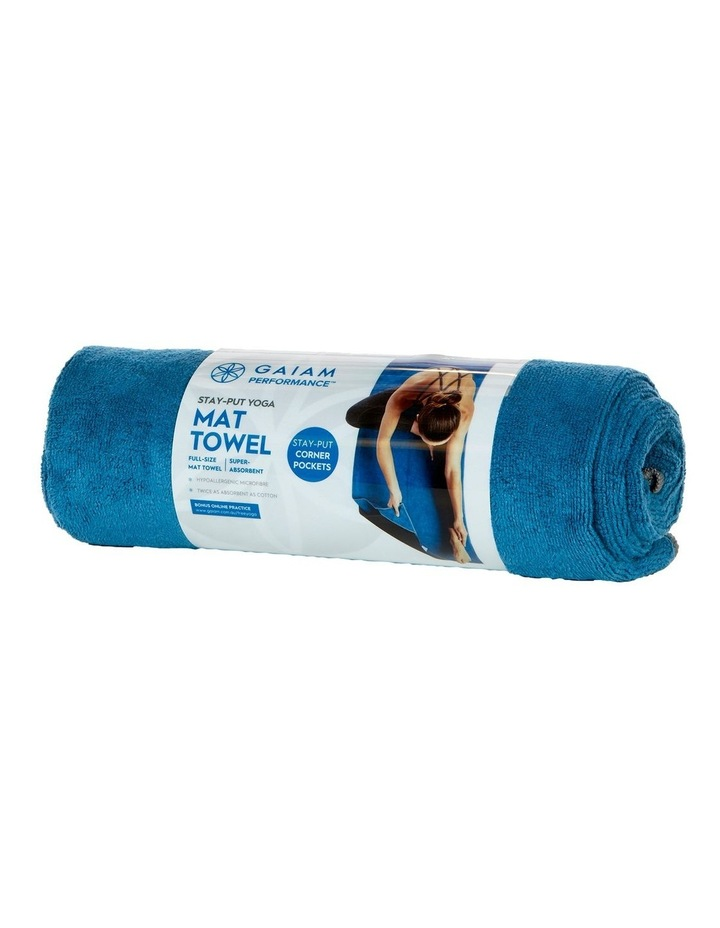 Stay-Put Fitness and Yoga Mat Towel image 1