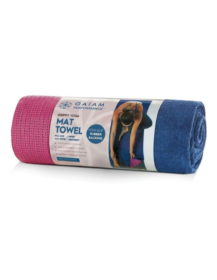 Grippy Yoga Mat Towel in Navy/Pink image 1