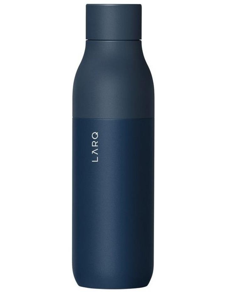Purifying Water Bottle 740ml - Monaco Blue image 1