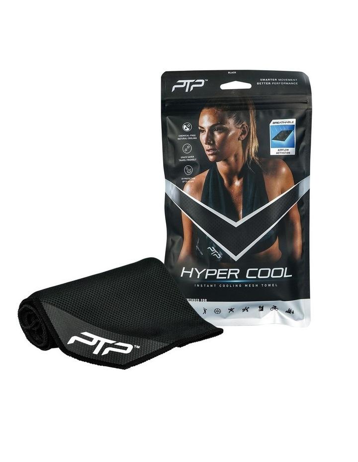 Hyper Cool Towel Black image 1