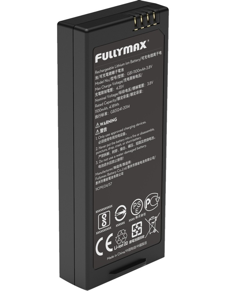 Tello Battery 1.1 Ah image 3