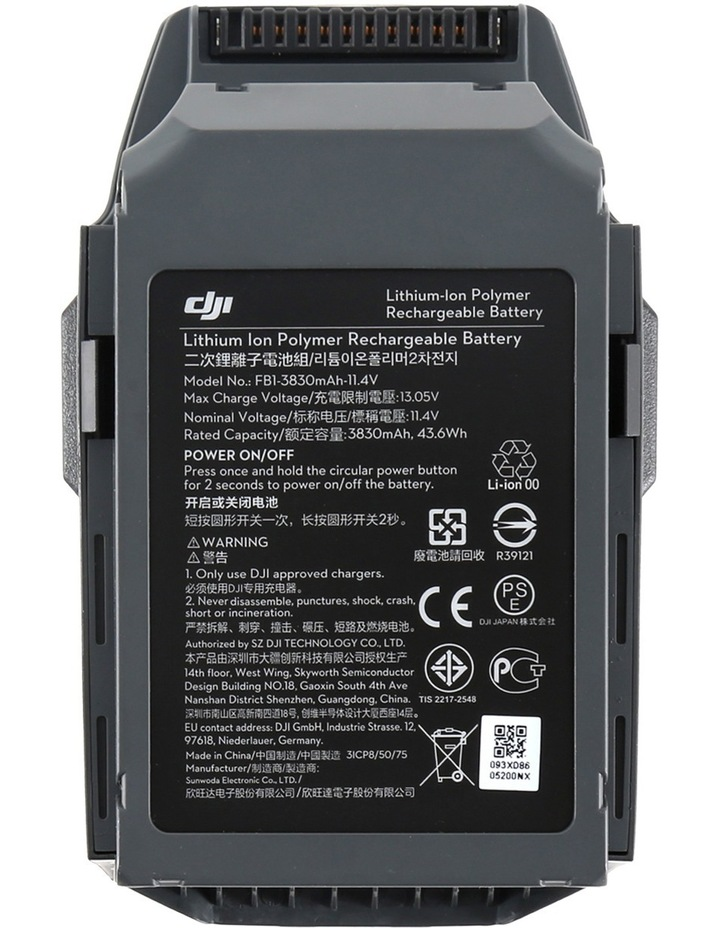 Mavic Intelligent Flight Battery image 4