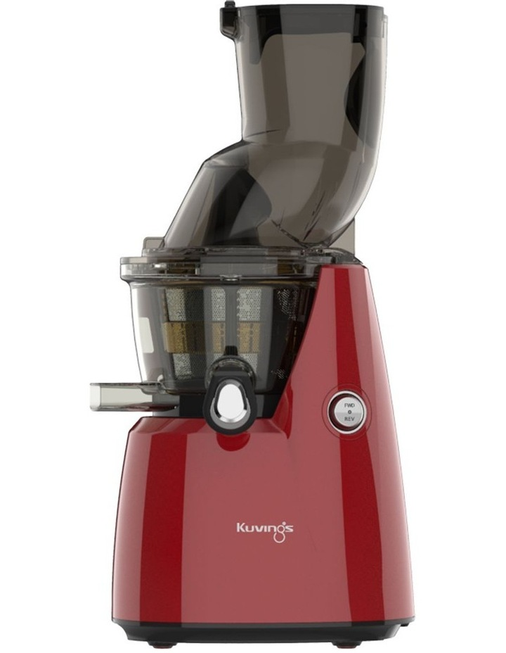Professional Cold Press Juicer Dark Red E8000BG image 1