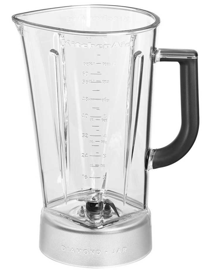Artisan Diamond Blender Almond Cream 5KSB1585AAC image 5