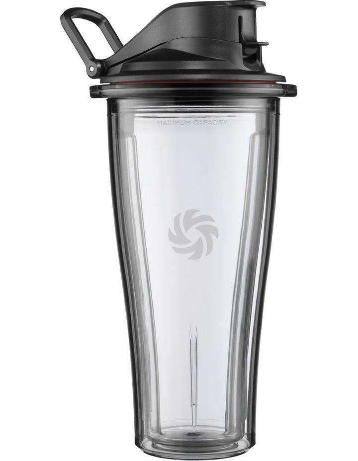 Ascent Blending Cup  063229 image 1