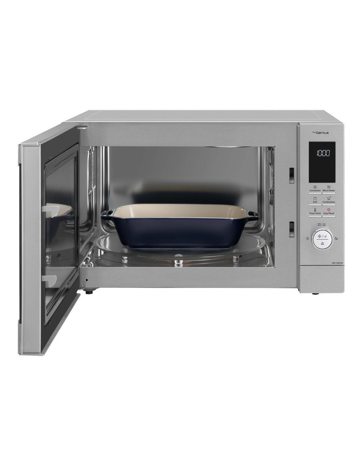 34L Convection Microwave Oven Stainless Steel NN-CD87KSQPQ image 2