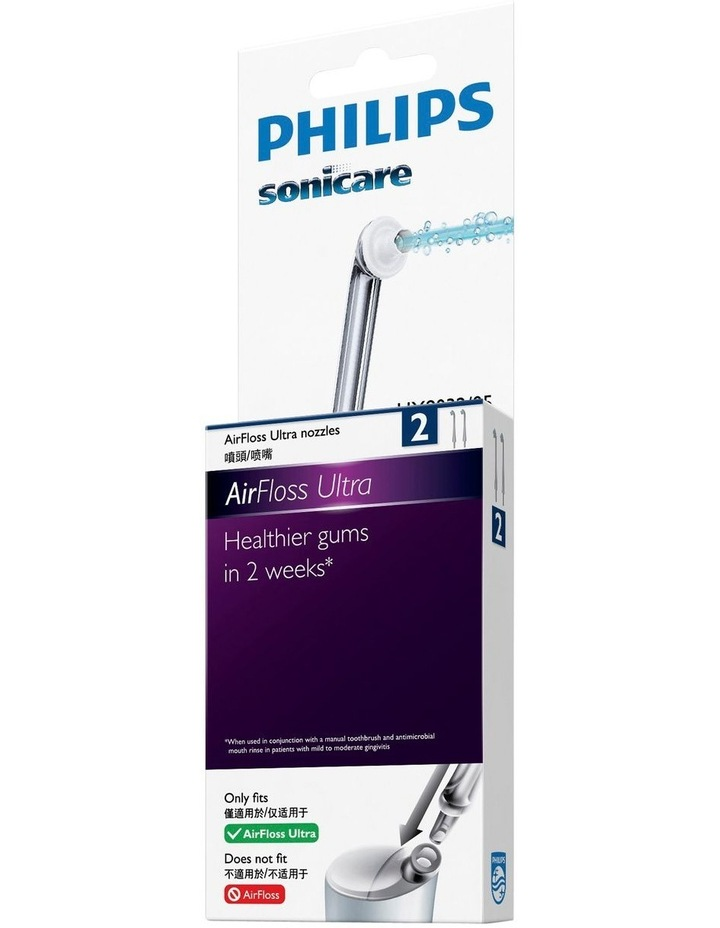 Sonicare AirFloss Ultra Nozzles 2 Pack in Silver HX8032/05 image 2