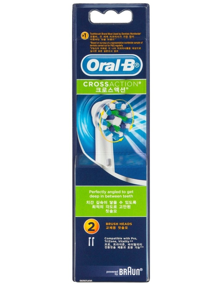 Floss Action Toothbrush Head 2 Pack in White EB25-2 image 3