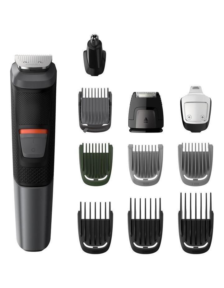 11-in-1 Grooming Kit - Black MG5730/15 image 1