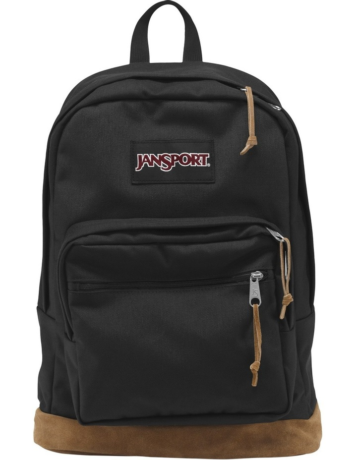 Rightpack Backpack - Black image 1