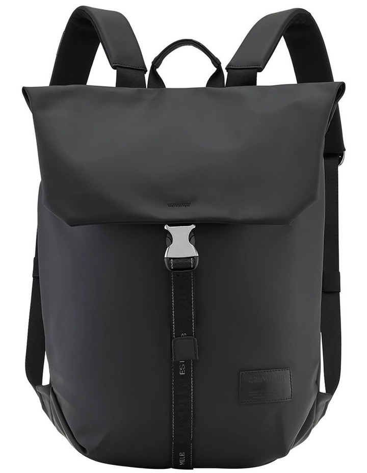 Sprout Backpack - Black image 1