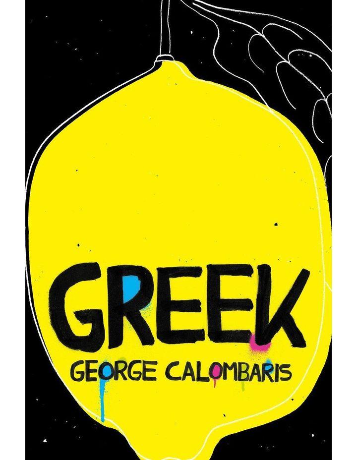 Greek by George Calombaris (hardback) image 1