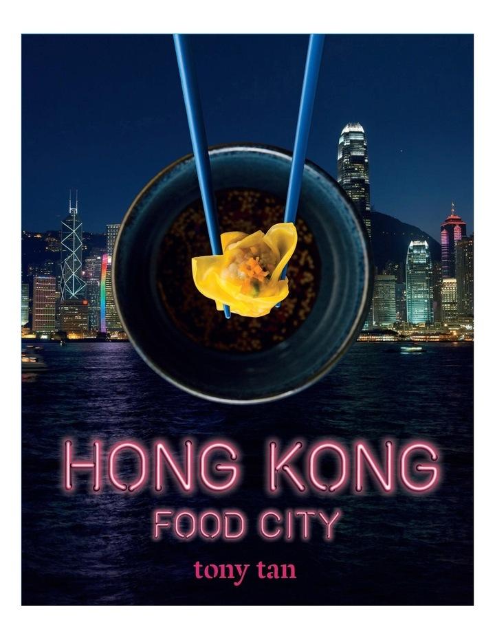 Hong Kong Food City by Tony Tan (Hardback) image 1