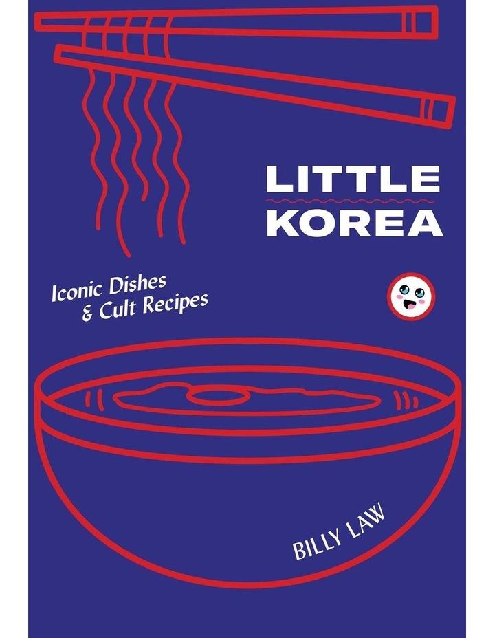 Little Korea image 1