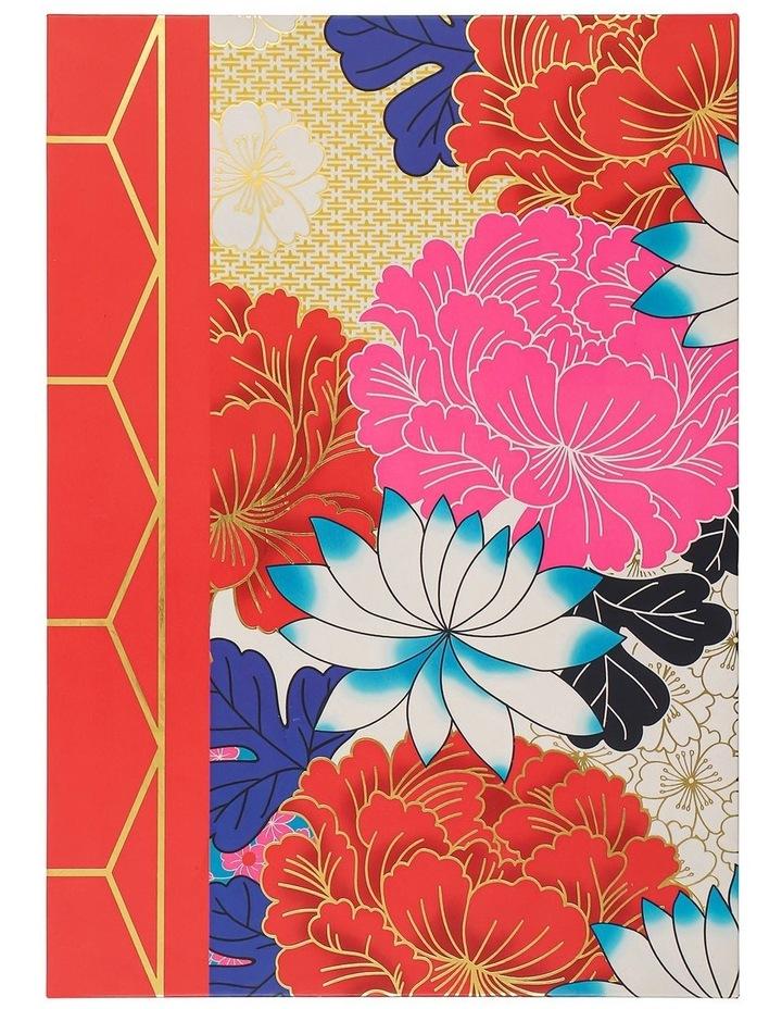 Sakura Openbound Notebook image 1