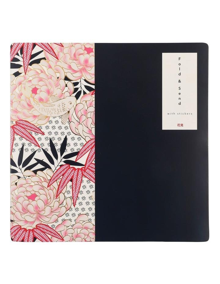 Sakura A5 Fold & Send Booklet image 1