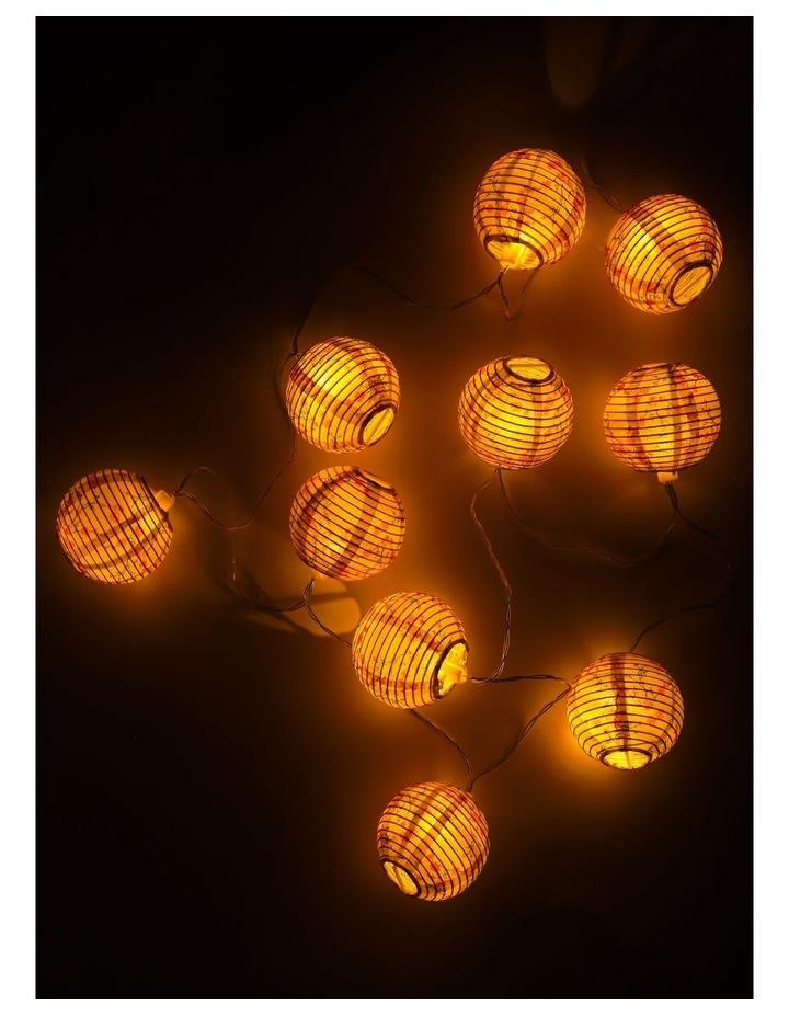 Sakura Lantern String Lights image 2