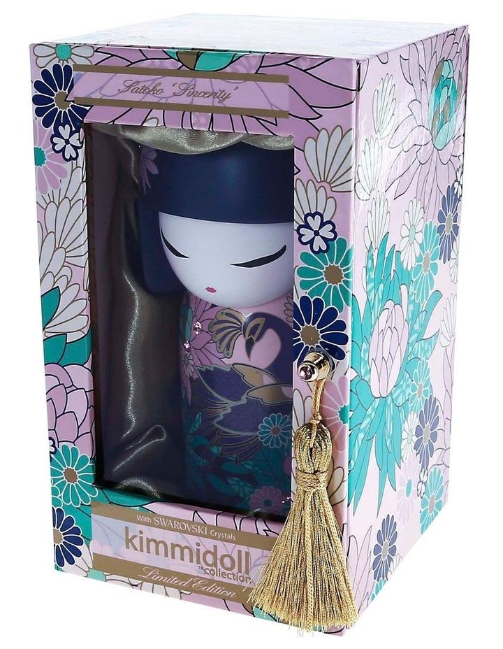 Kimmidoll - Limited Edition Figurines Satoko image 4