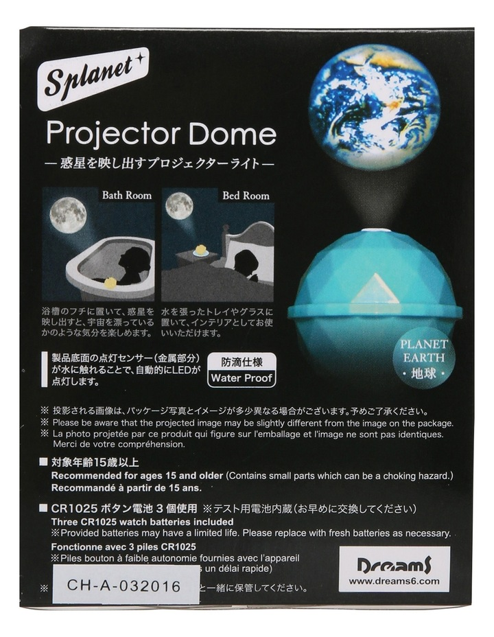 Galaxy Projector Dome image 3