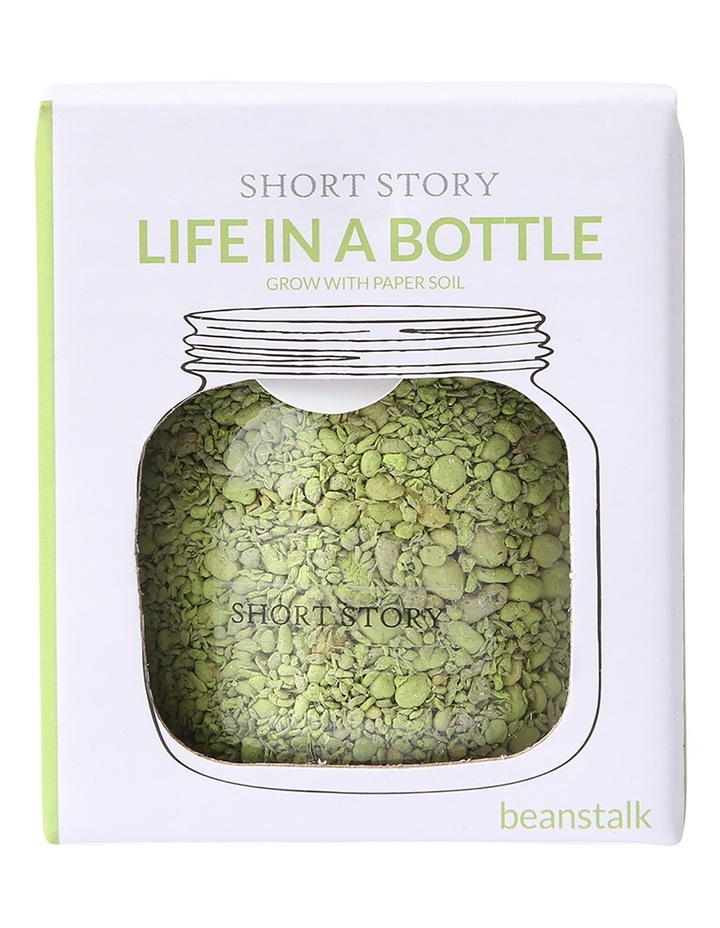 Life in a Bottle Green image 2