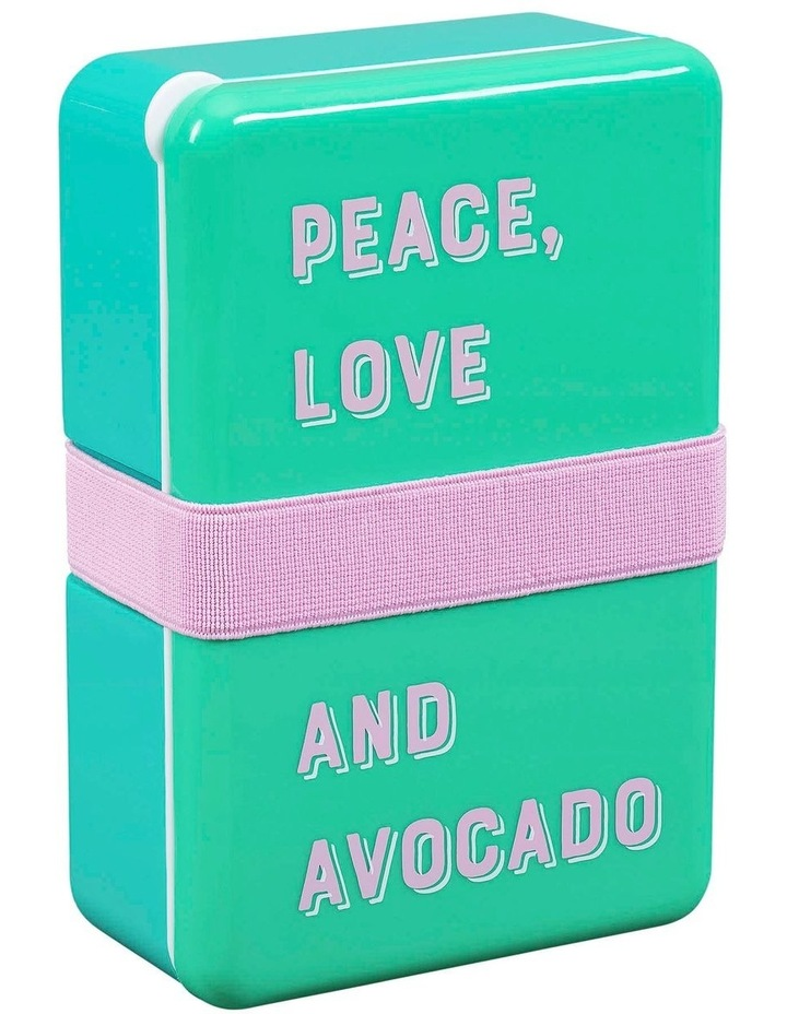 Lunch Box - Peace, Love & Avocado image 1