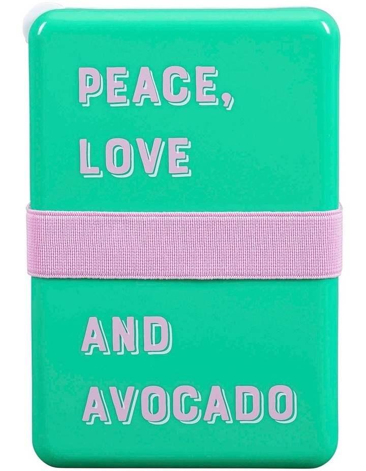 Lunch Box - Peace, Love & Avocado image 3