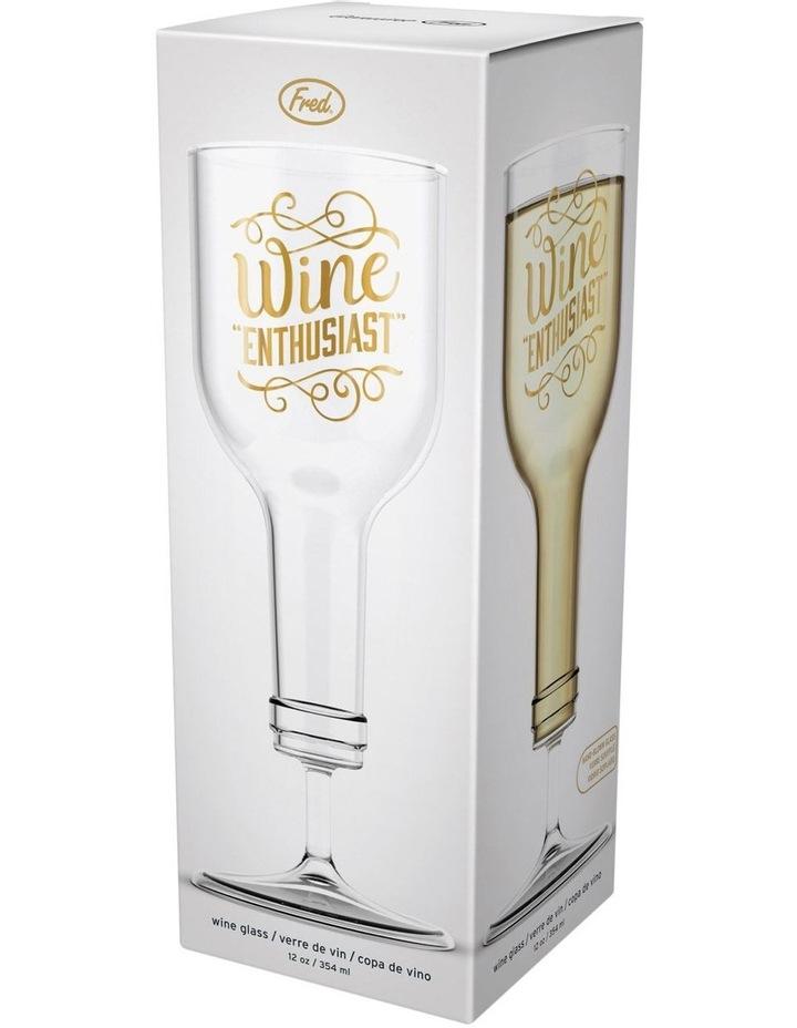 Wine Enthusiast - Wine Glass image 1