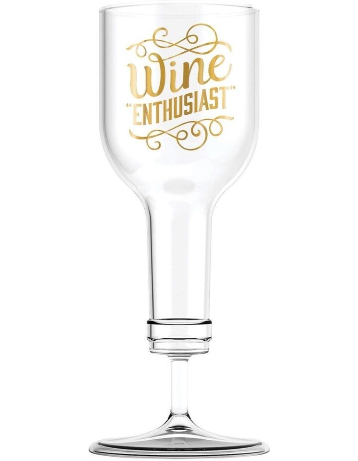 Wine Enthusiast - Wine Glass image 2
