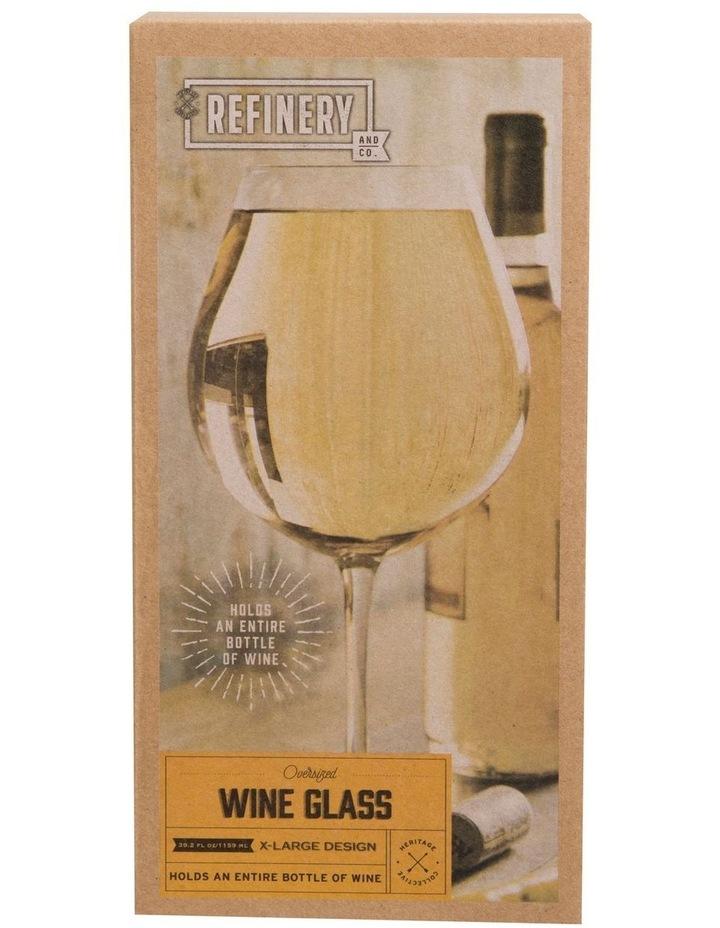 Jumbo Wine Glass image 2