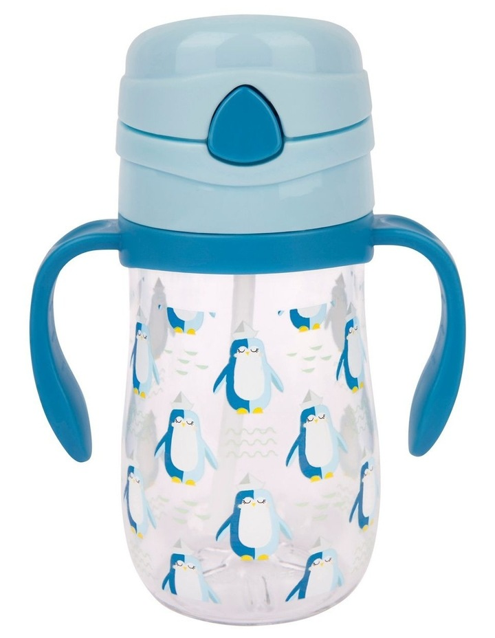 Sippy Cup Explorer image 1