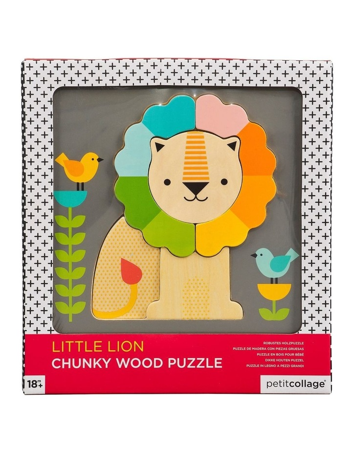 Little Lion Chunky Wood Puzzle image 1
