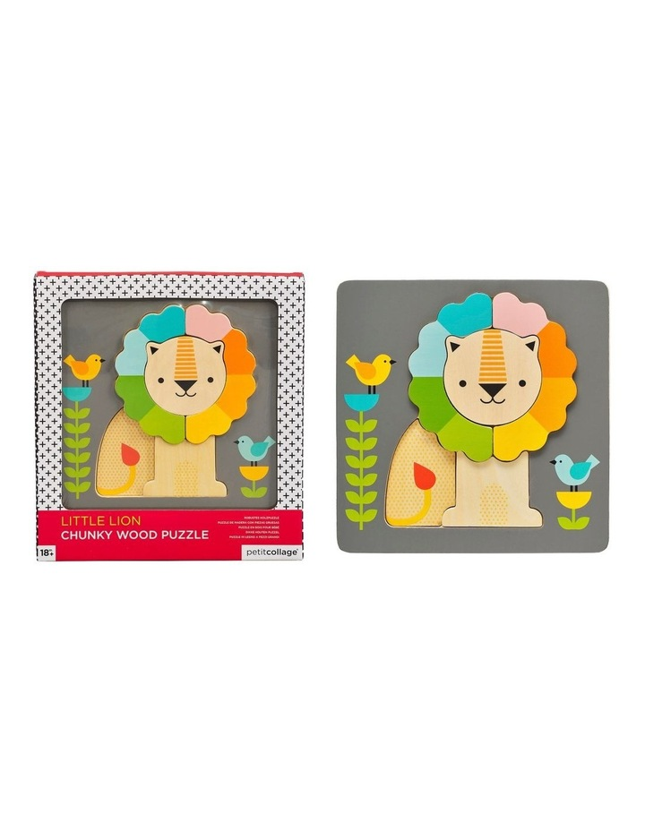 Little Lion Chunky Wood Puzzle image 2