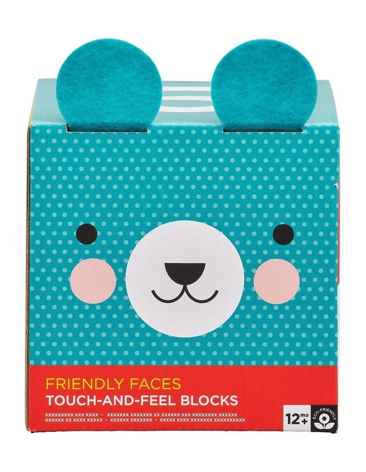Touch and Feel Nesting Blocks image 1