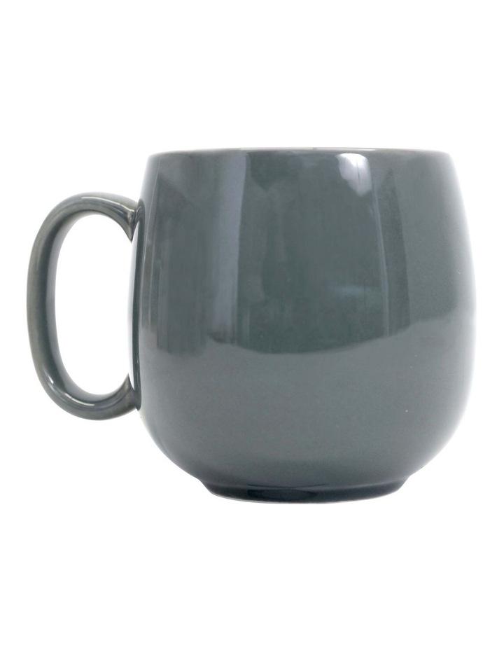 Teacher Fuel Mug image 3