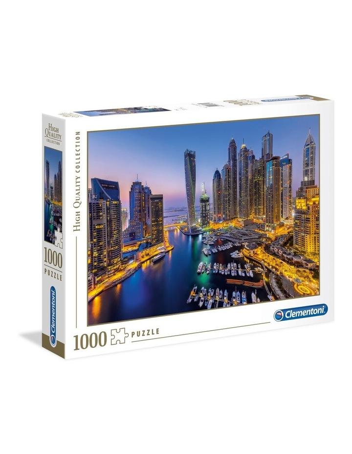 1000 Piece Hqc Dubai image 1