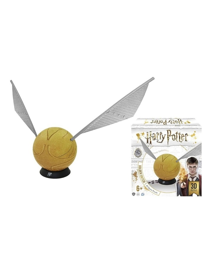 6inch Snitch Jigsaw Puzzle image 1