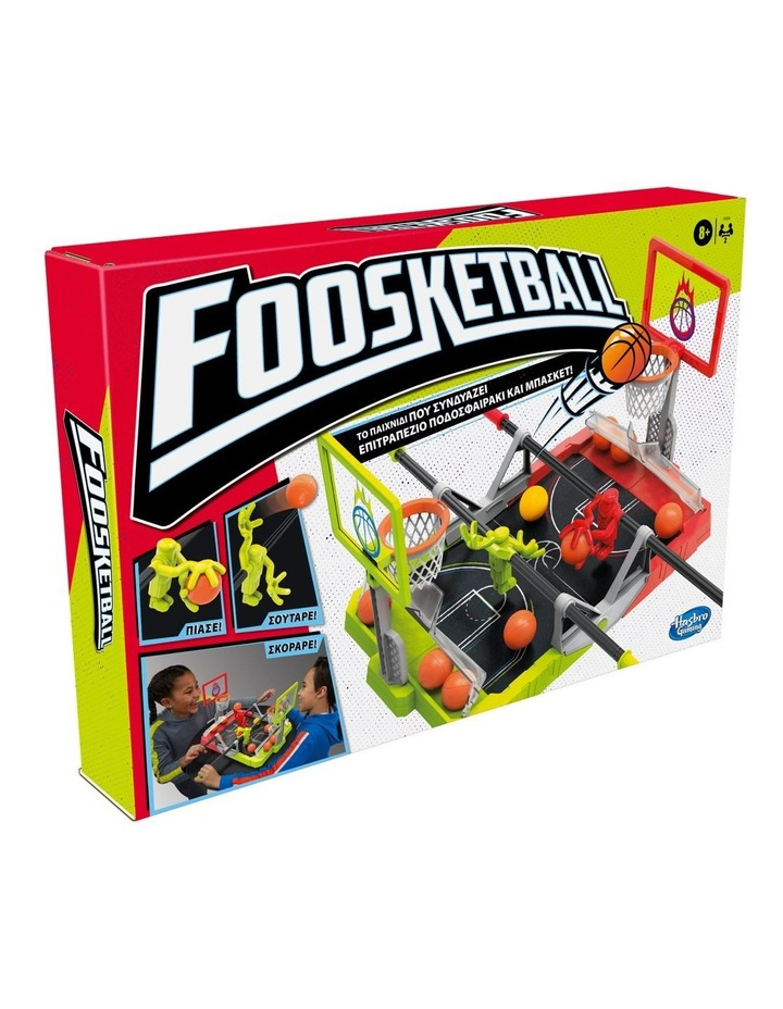 Foosketball Game image 1