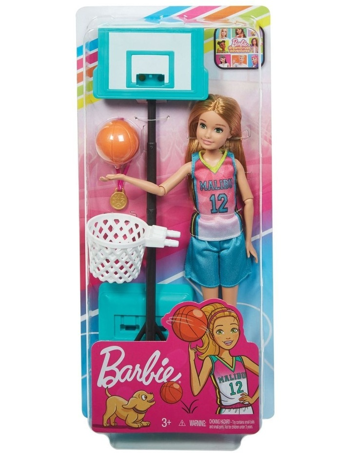 Sisters Sports Doll Assorted image 1