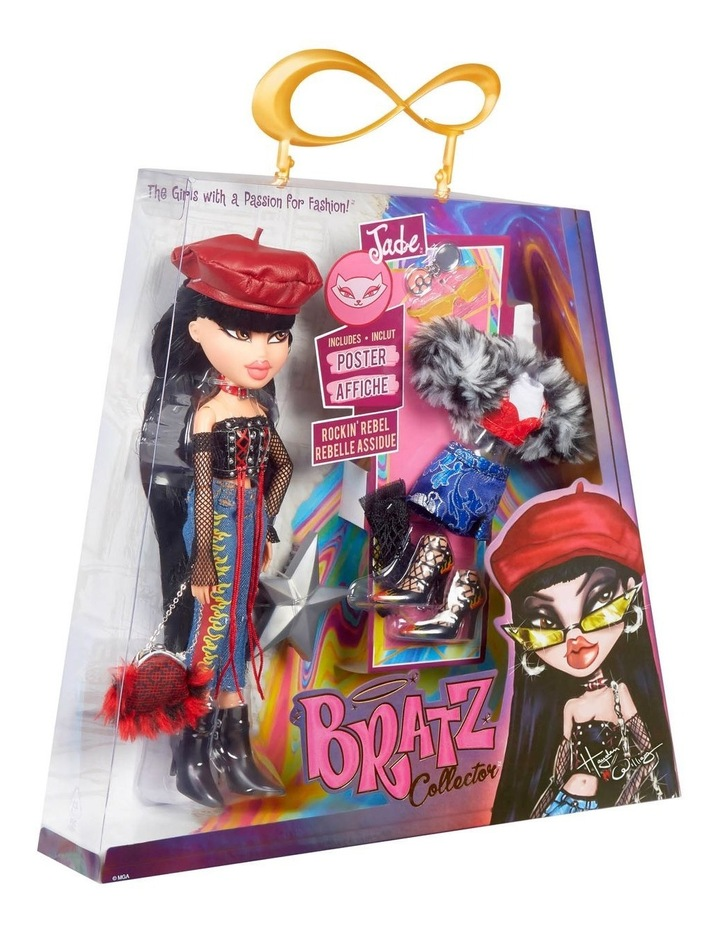 Bratz Collector Doll - Jade image 2