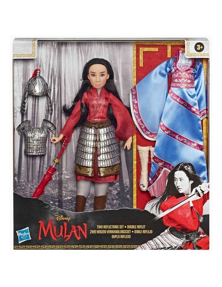 Princess - Mulan Two Reflections Doll Set image 2