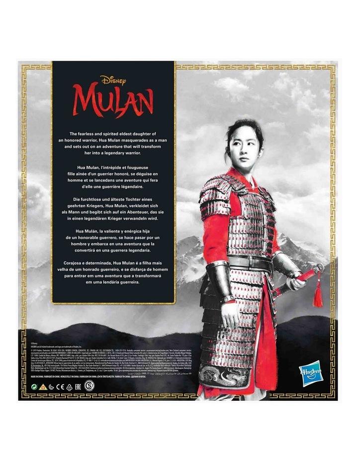 Princess - Mulan Two Reflections Doll Set image 3