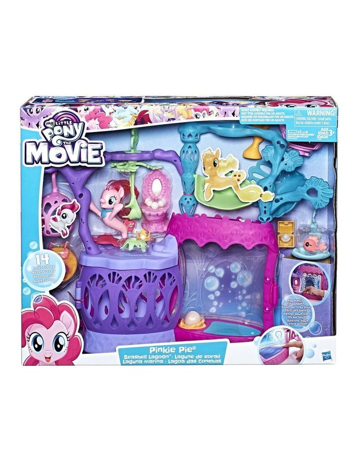 Project Twinkle World Playset image 2