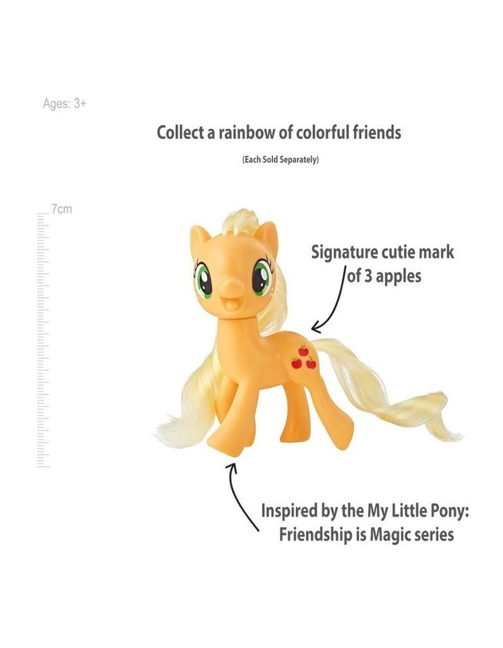 "Classic 3"" Mane Figure - Assortment image 4"