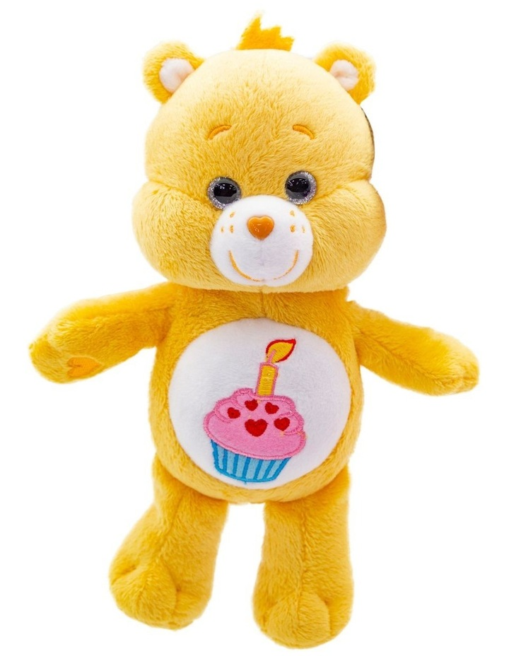 8in Beanie Plush Assortment image 5
