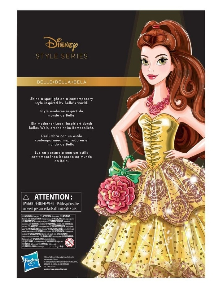 Style Series Dolls Ariel/Belle/Mulan Assortment image 4