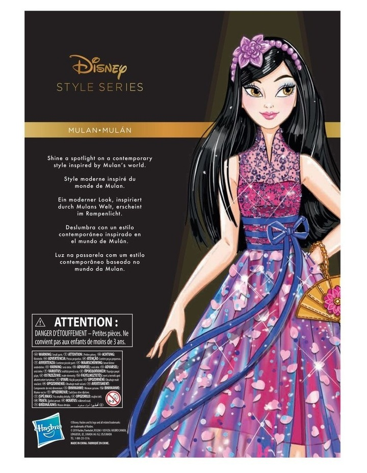 Style Series Dolls Ariel/Belle/Mulan Assortment image 6